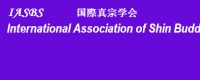 International Association of Shin Buddhist Studies